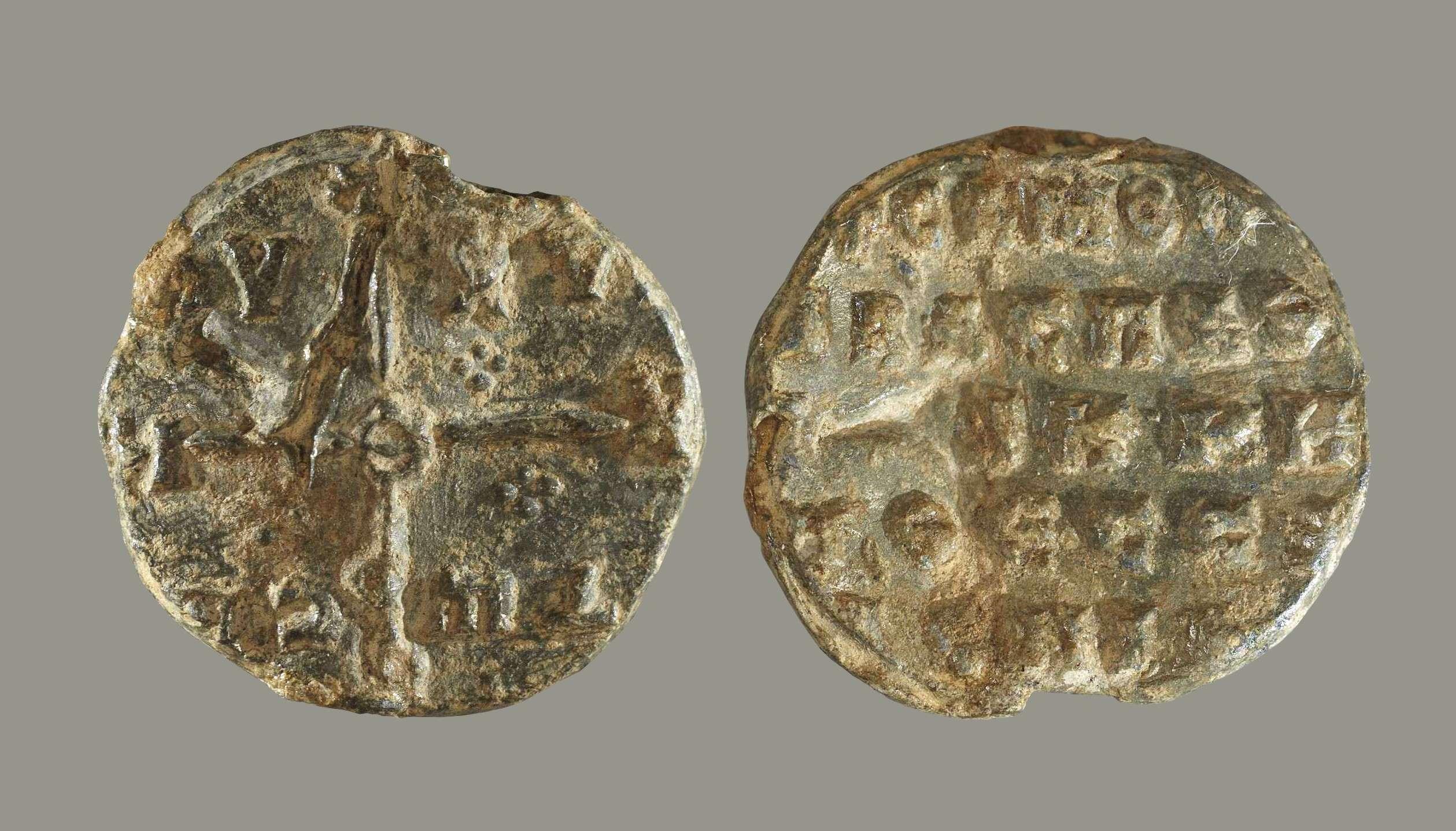 Μολυβδόβουλλο του κριτή Σαμωνά. 927 μ.Χ.