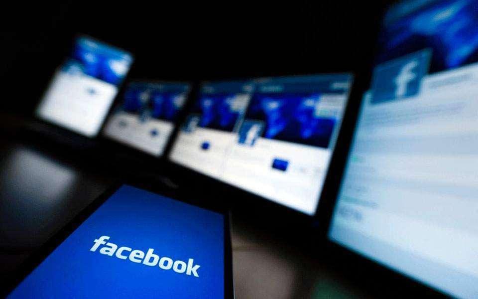 Το Facebook είναι εξαιρετικά εθιστικό. Οι χρήστες του το επισκέπτονται συχνά και για αρκετό χρόνο.