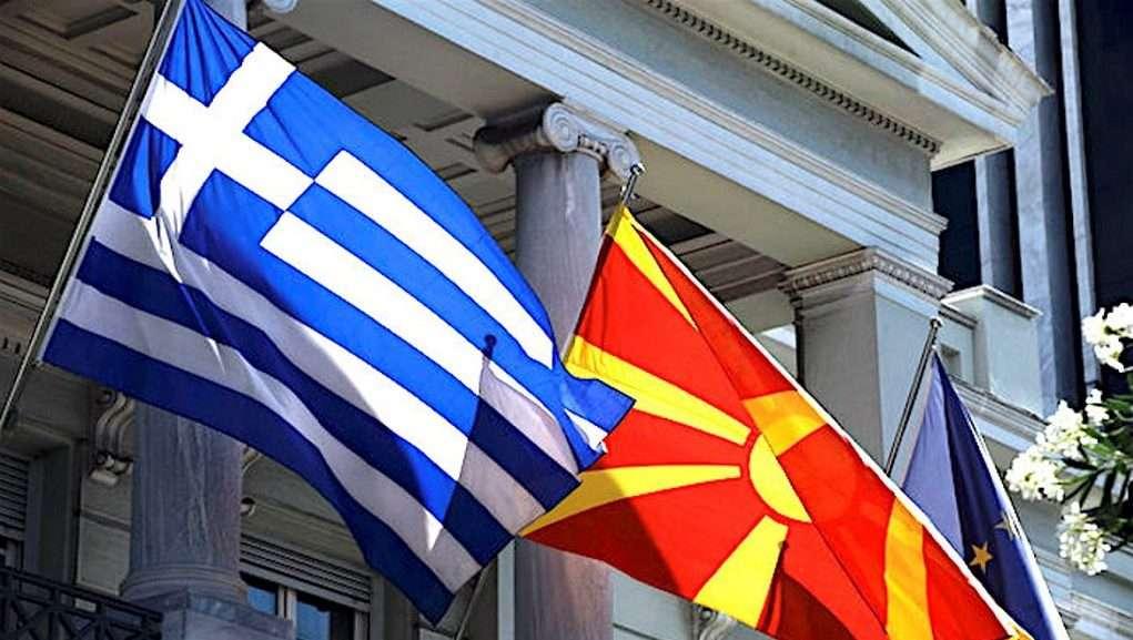 Το επίσημο όνομα του Δεύτερου Μέρους θα είναι «Δημοκρατία της Βόρειας Μακεδονίας», το οποίο θα είναι το συνταγματικό όνομα του Δεύτερου Μέρους και θα χρησιμοποιείται erga omnes, όπως προβλέπεται στην παρούσα Συμφωνία. Το σύντομο όνομα του Δεύτερου Μέρους θα είναι «Βόρεια Μακεδονία».