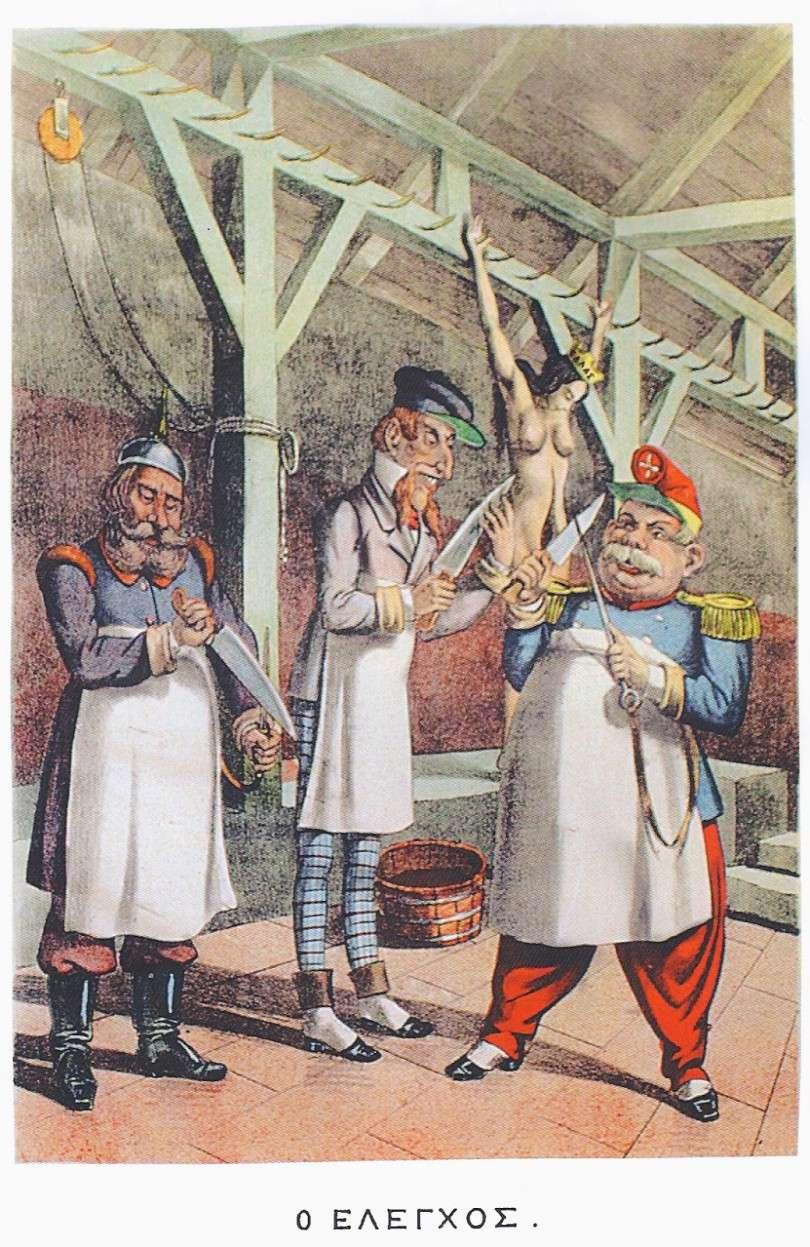 Η πληγωμένη εθνική αξιοπρέπεια είναι η πραγματική διάσταση που προβάλλεται στις γελοιογραφίες του Νέου Αριστοφάνη. Σε προηγούμενο φύλλο του παρομοιάζει τον οικονομικό έλεγχο με ένα σφαγείο, στο οποίο είναι κρεμασμένο το γυμνό σώμα της Ελλάδας και οι τρεις πληρεξούσιοι (ο Γερμανός πρώτος από αριστερά) ακονίζουν τα χασαπομάχαιρά τους.