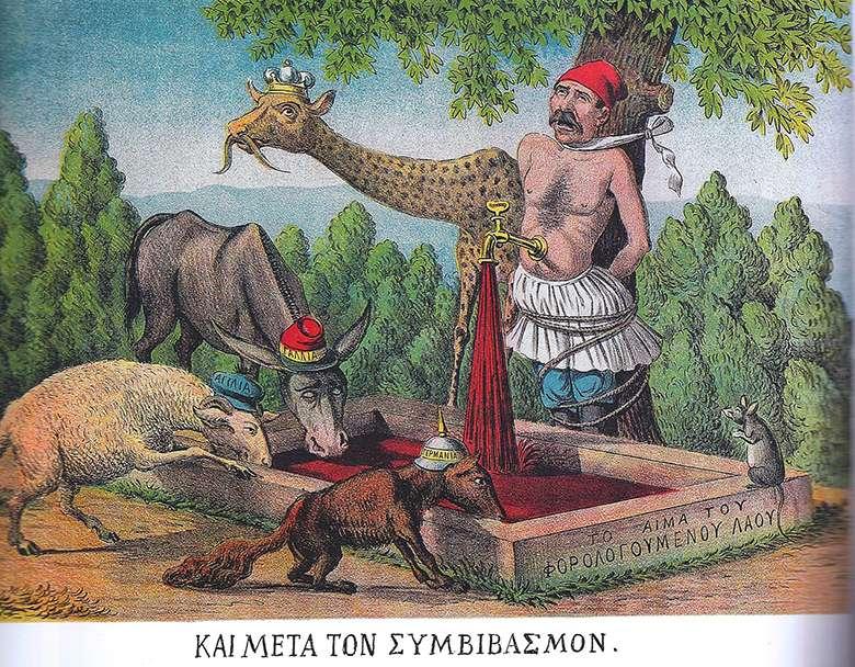 Στις αρχές του 1895 ο Νέος Αριστοφάνης δημοσιεύει μια λιθογραφία που παρουσιάζει τρία ζώα με τα εθνικά χαρακτηριστικά των Ευρωπαίων αντιπροσώπων (ο Γερμανός ξεχωρίζει από το χαρακτηριστικό πρωσικό κράνος) να πίνουν το αίμα που αναβλύζει από τα σωθικά ενός Έλληνα με τη φυσιογνωμία του Τρικούπη. Πίσω του στέκεται μια καμηλοπάρδαλη που φέρει το στέμμα και το μουστάκι του βασιλιά Γεωργίου. Η απεικόνισή του μάλλον υπαινίσσεται τις ευθύνες του ανώτατου άρχοντα για την τότε κατάσταση της χώρας.