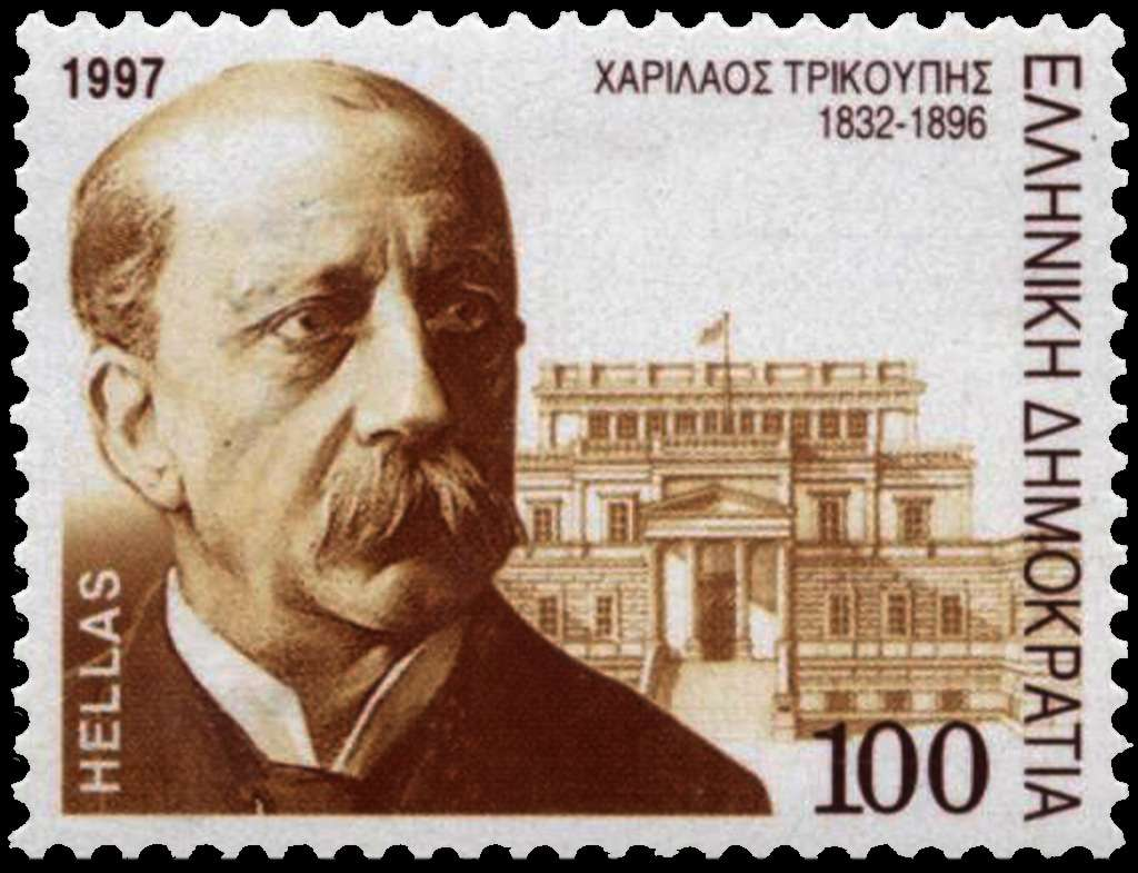 O Χαρίλαος Τρικούπης (11 Ιουλίου 1832 - 30 Μαρτίου 1896) ήταν Έλληνας διπλωμάτης, πολιτικός και Πρωθυπουργός. Ο Τρικούπης κυριάρχησε στην πολιτική σκηνή της Ελλάδας επί 19 χρόνια, από το 1875 έως το 1894, παίρνοντας τη θέση του πρωθυπουργού επτά συνολικά φορές και κυβέρνησε τη χώρα για σχεδόν 10 χρόνια από τα 20 αυτής της περιόδου. Ελληνικό γραμματόσημο.