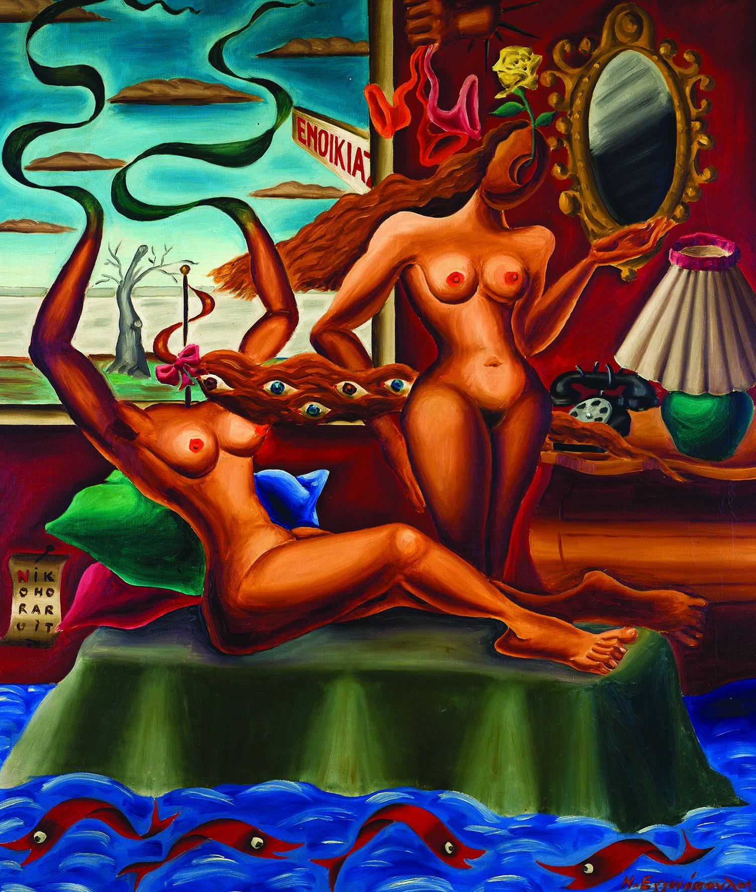 Νίκος Εγγονόπουλος (21 Οκτωβρίου 1907 - 31 Οκτωβρίου 1985). Nico hora ruit, 1939, Λάδι σε καμβά, 120 x 100 εκ., Ιδιωτική συλλογή.