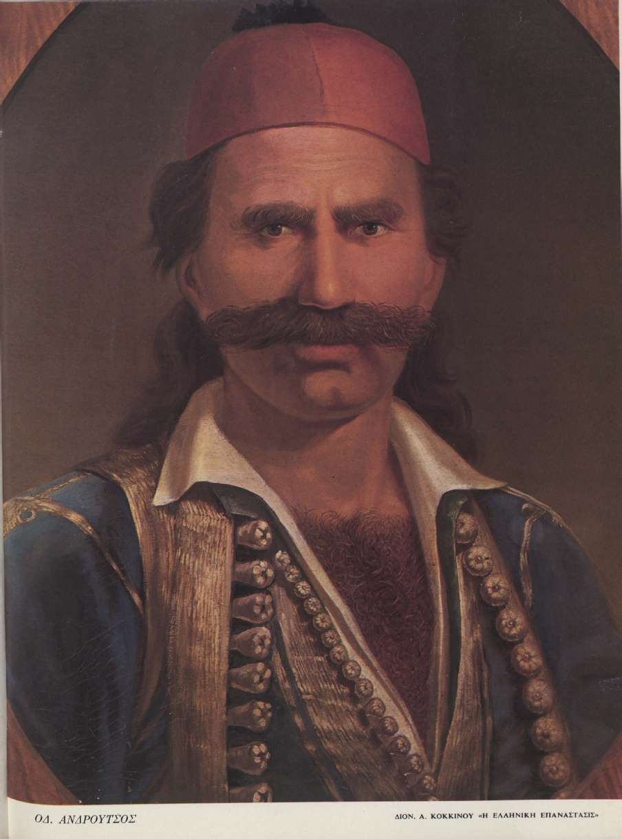Ο Οδυσσέας Ανδρούτσος (Ιθάκη, 1788 —Αθήνα, 5 Ιουνίου 1825)
