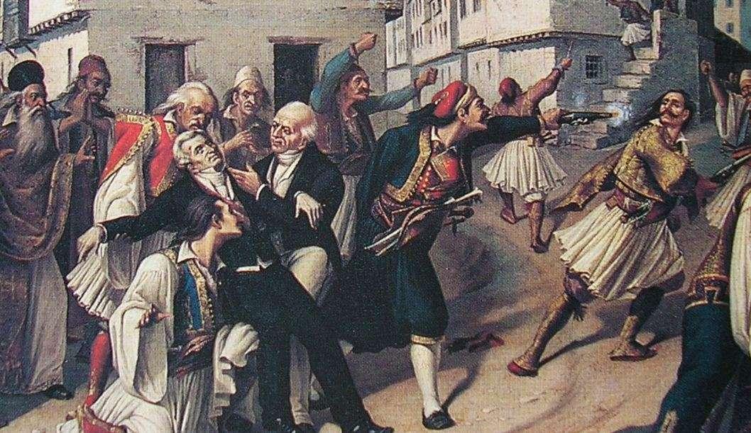 Ο Θεόδωρος Κολοκοτρώνης γράφει για τη δολοφονία του Ιωάννη Καποδίστρια