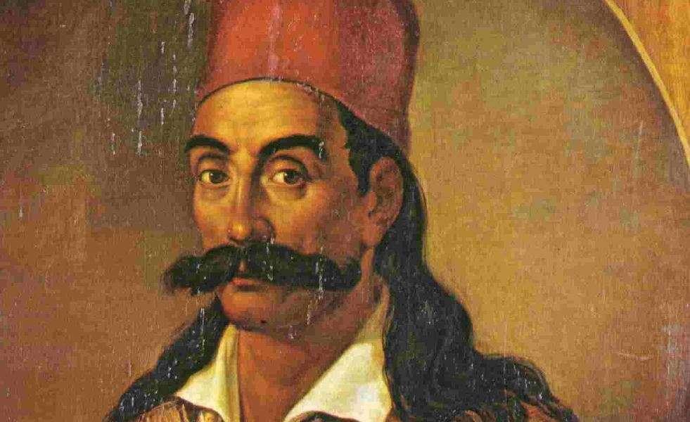 Ο Στρατηγός Μακρυγιάννης γράφει για τον Οδυσσέα Ανδρούτσο και τον Γεώργιο Καραΐσκάκη.