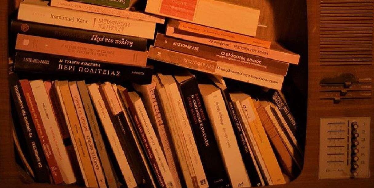Περιοδικό «Ανθολόγιο»: Σημειώσεις εκτός γραμμής για τη δημόσια υποκρισία