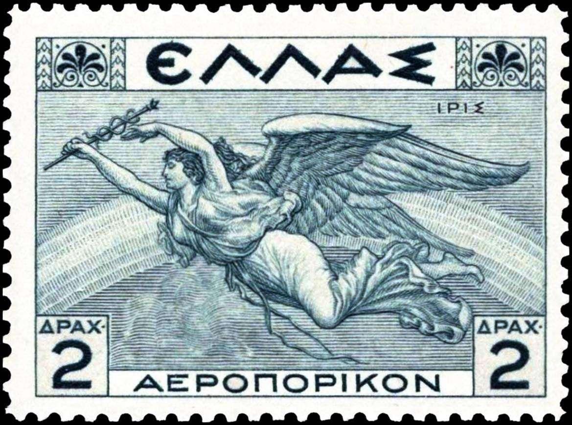 Ελληνικό γραμματόσημο του 1935. Η Ίρις μεταφέρει θείο μήνυμα.