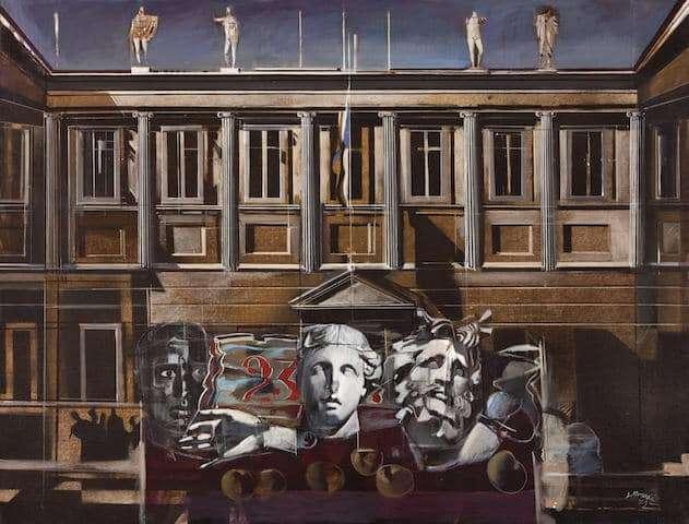Δημήτρης Μυταράς. 1972