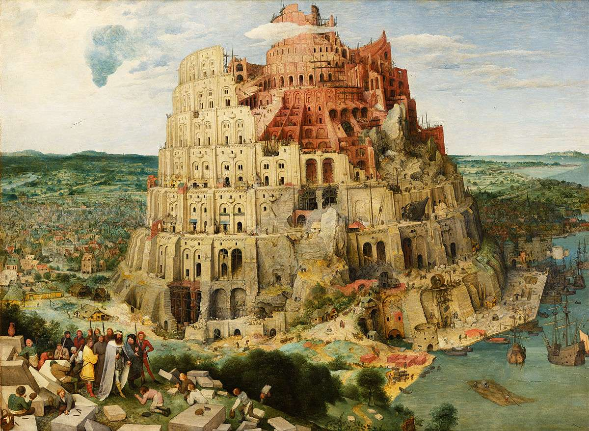 «Ο Πύργος της Βαβέλ», πίνακας του Πίτερ Μπρίγκελ του πρεσβύτερου (1563)