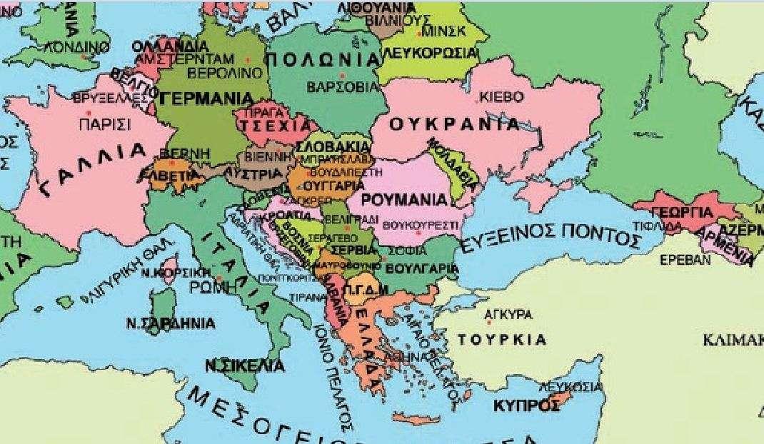Πολιτικός χάρτης της Ευρώπης