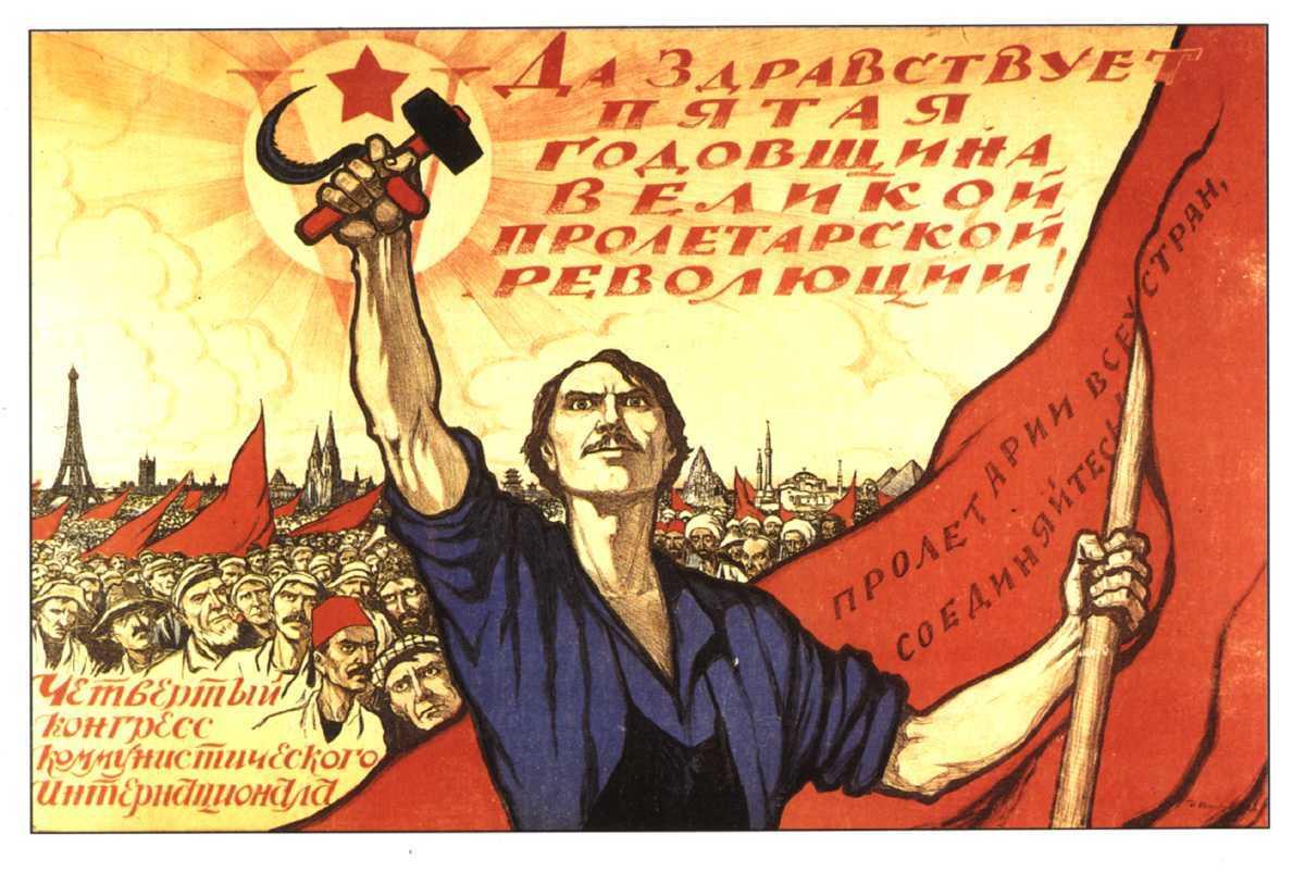 Ο πολεμικός κομμουνισμός προέκυψε ως ανάγκη μέσα σε συνθήκες κυριολεκτικής εξαθλίωσης. Ο Carr είναι κατατοπιστικός: «Το πιο πιεστικό πρόβλημα ήταν αυτό της έλλειψης τροφίμων· οι κάτοικοι των πόλεων πεινούσαν»