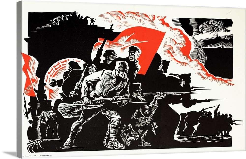Αφίσα των Μπολσεβίκων για την Οκτωβριανή Επανάσταση
