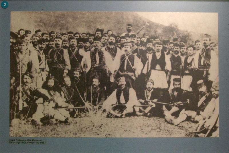 Σώμα Καψαλόπουλου - Μυλωνά. Συμμετείχε στον πόλεμο του 1897. Ίδρυμα Μουσείου Μακεδονικού Αγώνα.
