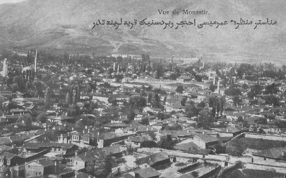 Μοναστήρι. 1910