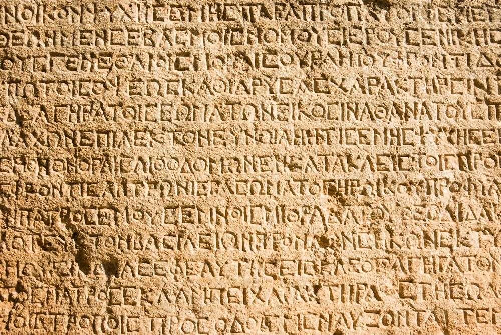Η ελληνική γλώσσα είναι μια δύσκολη γλώσσα και φυσικό είναι να κάνομε λάθη, όταν μιλάμε ή γράφομε.