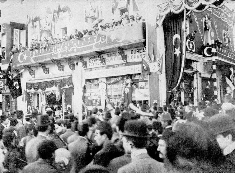 Θεσσαλονίκη (1911)