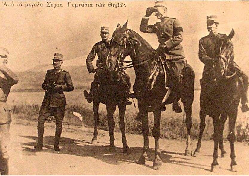 Ο διάδοχος Κωνσταντίνος και το επιτελείο του κατά τον πόλεμο του 1897.