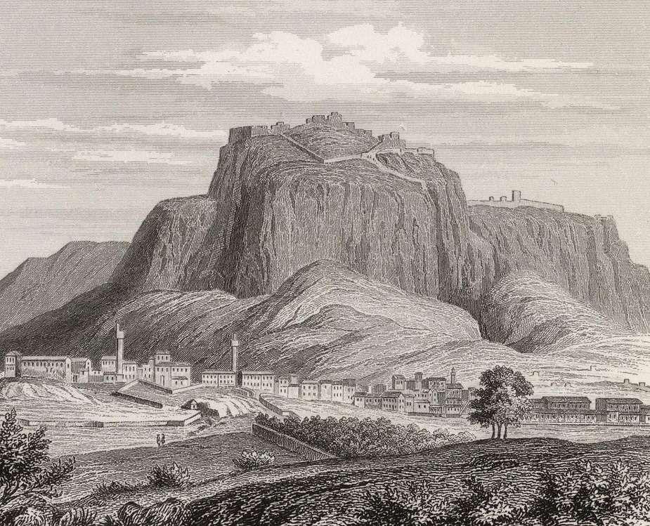 Κόρινθος, 1863