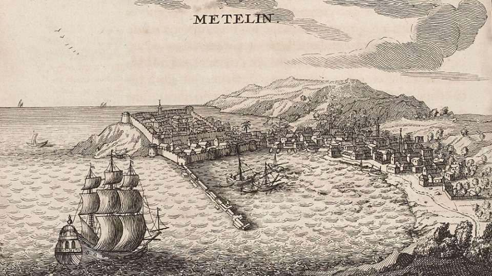 Μυτιλήνη (17ος αιώνας)