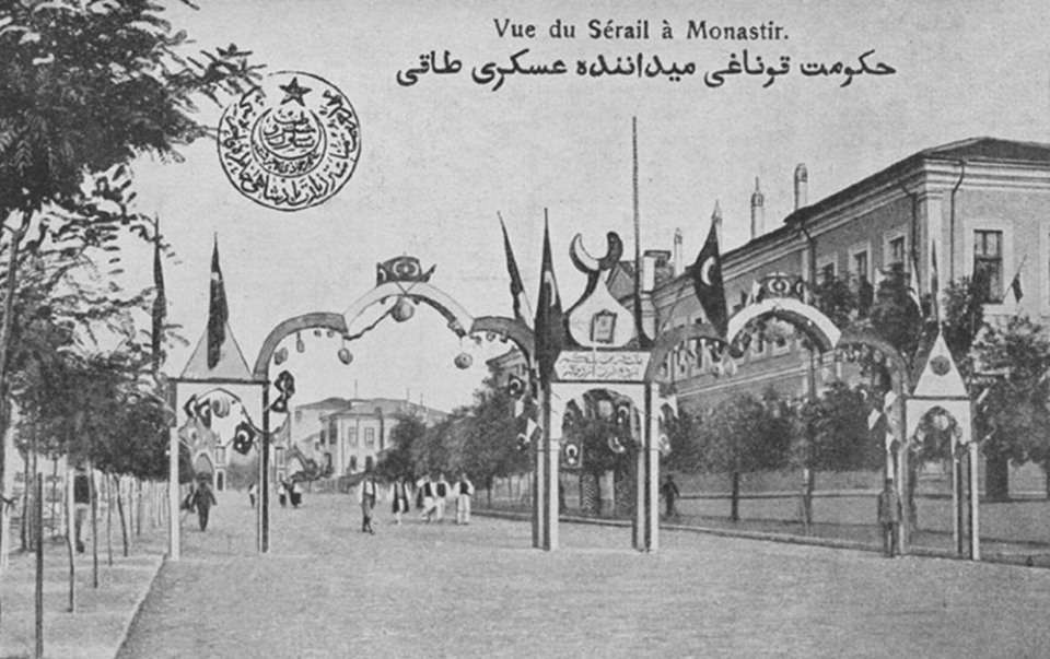 Μοναστήρι (1911)