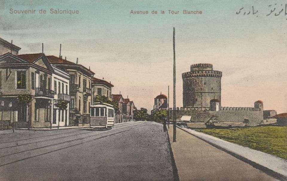 Θεσσαλονίκη, 1910