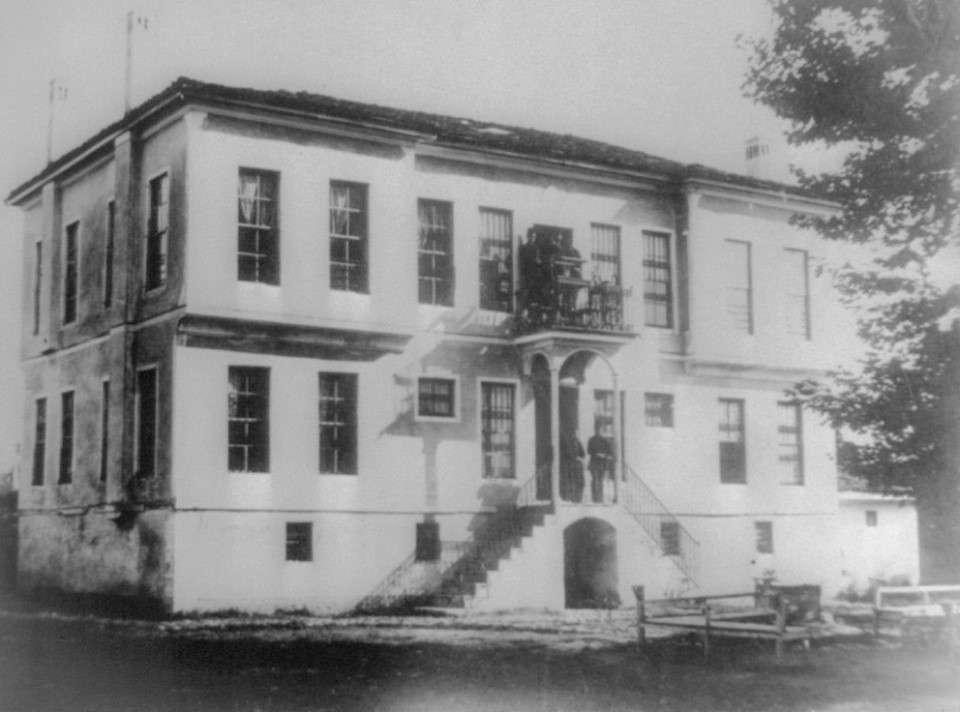 Οθωμανικό γυμνάσιο στις Σέρρες. 1890