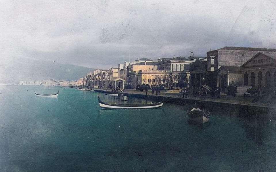 Σμύρνη (1910)