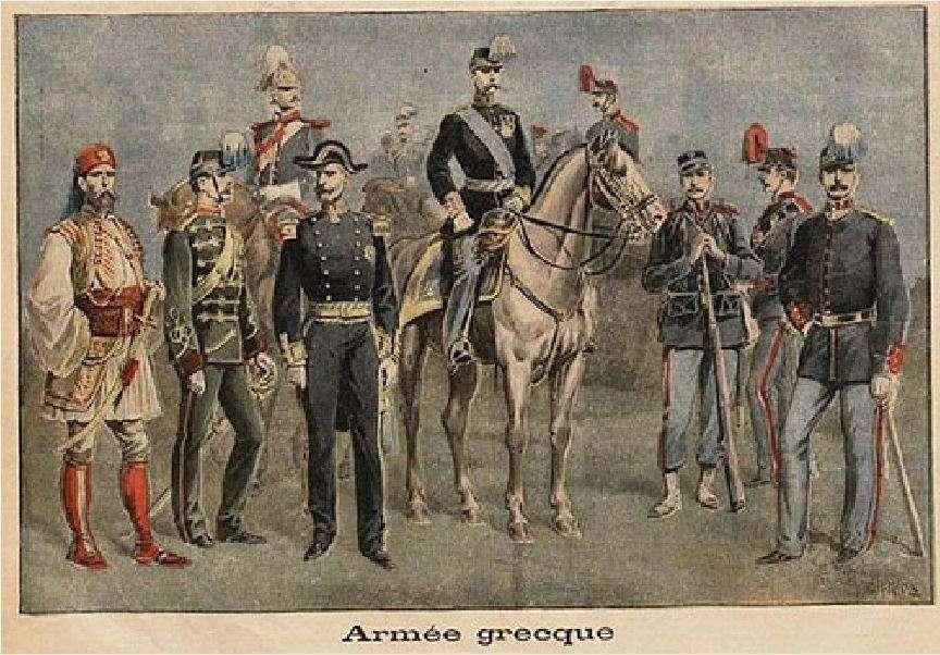 Στολές του ελληνικού στρατού στον πόλεμο του 1897.
