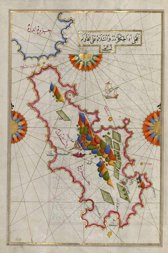 Χάρτης της Τήνου (1520)