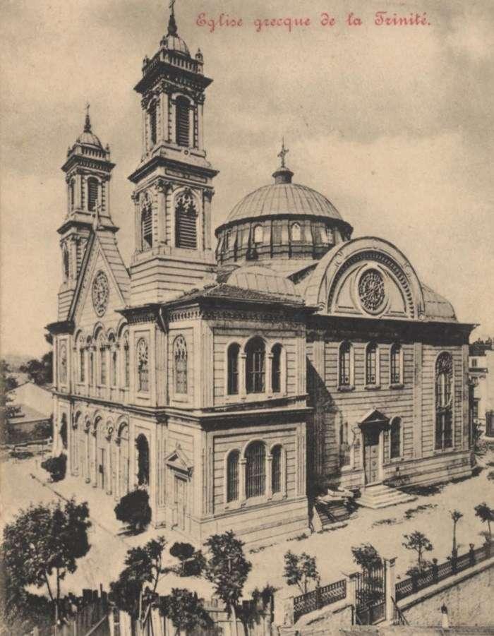 Η ορθόδοξη εκκλησία της Αγίας Τριάδας στην Κωνσταντινούπολη (1903)
