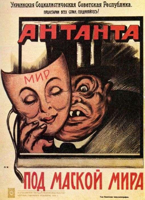 Σοβιετκή αφίσα εποχής