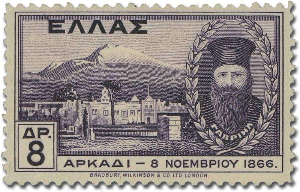 «Κορωνίδα» της κρητικής αντίστασης αποτελεί το Ολοκαύτωμα στο Αρκάδι Ρεθύμνου (8- 9 Νοεμβρίου 1866). Την άμυνα του μοναστηριού, το οποίο είχε ονομαστεί «Τσανλί Μοναστέρ», ανέλαβαν ο ηγούμενος Γαβριήλ και ο Ι. Δημακόπουλος, ένας εθελοντής υπαξιωματικός.