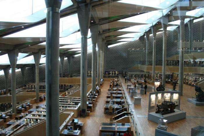 Bibliotheca Alexandrina, Αλεξάνδρεια