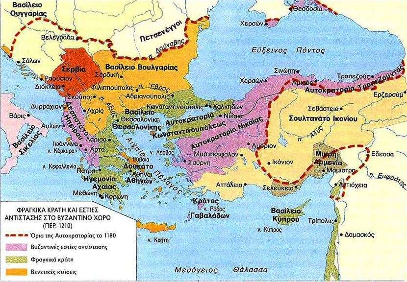 Τα φραγκικά κράτη στην Ελλάδα, περ. 1210