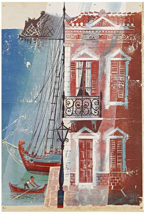 Κώστας Γραμματόπουλος. Αιγαίο XV,1973, ξυλογραφία, 91 x 62 εκ., Ιδιωτική Συλλογή.