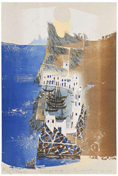 Κώστας Γραμματόπουλος. Αιγαίο ΧΙ, 1971, ξυλογραφία, 91x 62 εκ., Ιδιωτική Συλλογή .