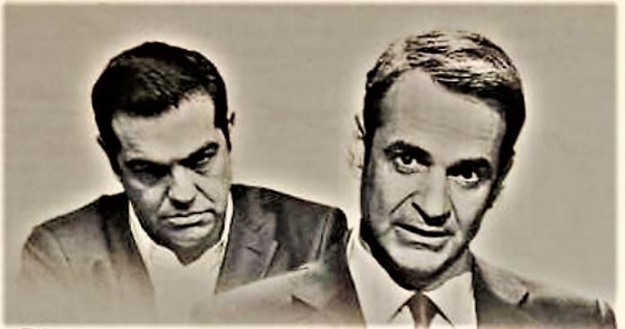 Η εποχή της μεταπολίτευσης, παρότι συνέχισε σερνάμενη κατά την τελευταία μνημονιακή δεκαετία, εν τούτοις δεν έπαψε, με τα φαντάσματα και το πολιτικό της προσωπικό, να κυριαρχεί με το αβάσταχτο βάρος της πάνω στην ελληνική πολιτική πραγματικότητα, επί 45 ολόκληρα χρόνια.