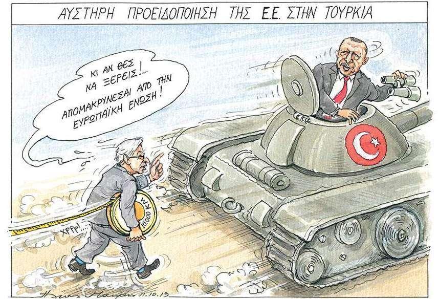 Έχουμε μία Τουρκία που επιδεικτικά δηλώνει ότι κάνει ό,τι θέλει και αγνοεί τις εντολές τόσο από τους Αμερικανούς και φυσικά από τους Ευρωπαίους, που δεν έχουν στρατηγική για την περιοχή.