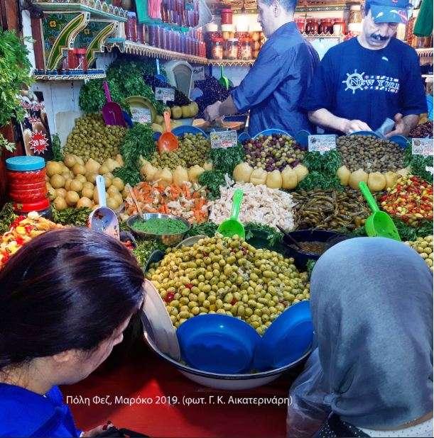 Φεζ (Μαρόκο)