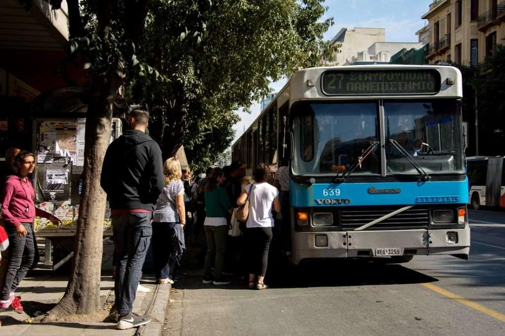 Το δημόσιο αγαθό της μετακίνησης αφορά στην δυνατότητα να μετακινούνται όλοι με τα μέσα μαζικής μεταφοράς μέσα στην πόλη, με κόμιστρο σε τιμή δίκαιη, και βιώσιμη για το κάθε εισόδημα.