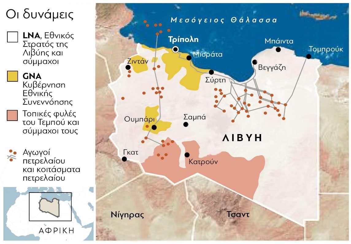 Οι ηγέτες 9 από τις ισχυρότερες χώρες του κόσμου και η Τουρκία μαζεύτηκαν στο Βερολίνο για να βάλουν ένα τέλος στον πολιτική ανωμαλία της Λιβύης. Όχι προς όφελος του λαού της Λιβύης, αλλά ο καθένας προς όφελός του.
