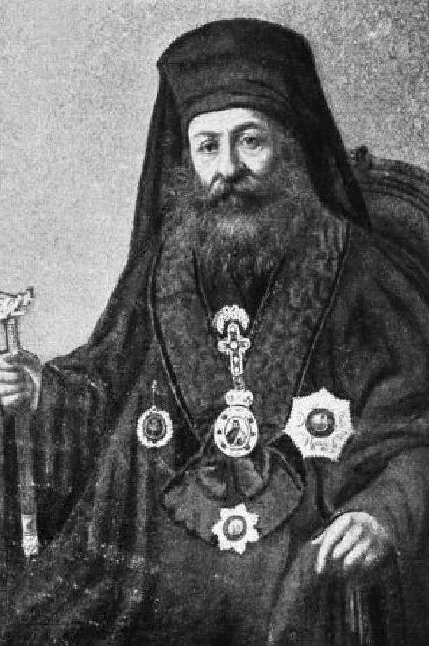 Στα 1836 ο Πατριάρχης Γρηγόριος Στ΄ ο από Σερρών με συνοδική επιστολή καταδίκασε όλα τα αλληλοδιδακτικά σχολεία των Αμερικάνων μισιονάριων καθώς και τα συγγράμματα που χρησιμοποιούσαν στα σχολεία τους.