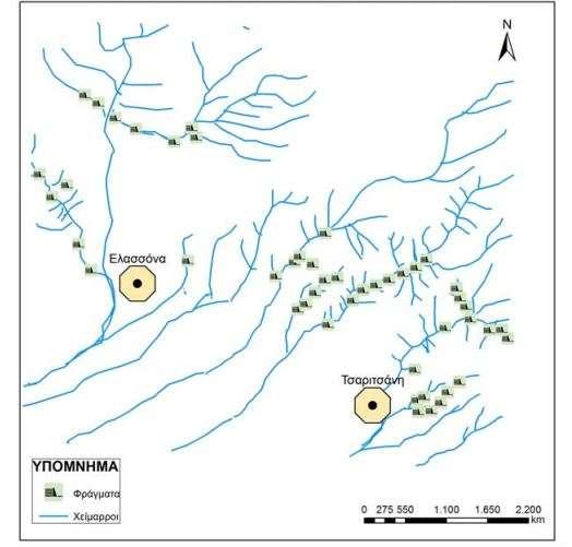 Χάρτης. Φράγματα ανάσχεσης χειμαρρικής ροής Τσαριτσάνης – Ελασσόνας. (Ψηφιοποίηση και επεξεργασία: Α. Κόνιαρη).