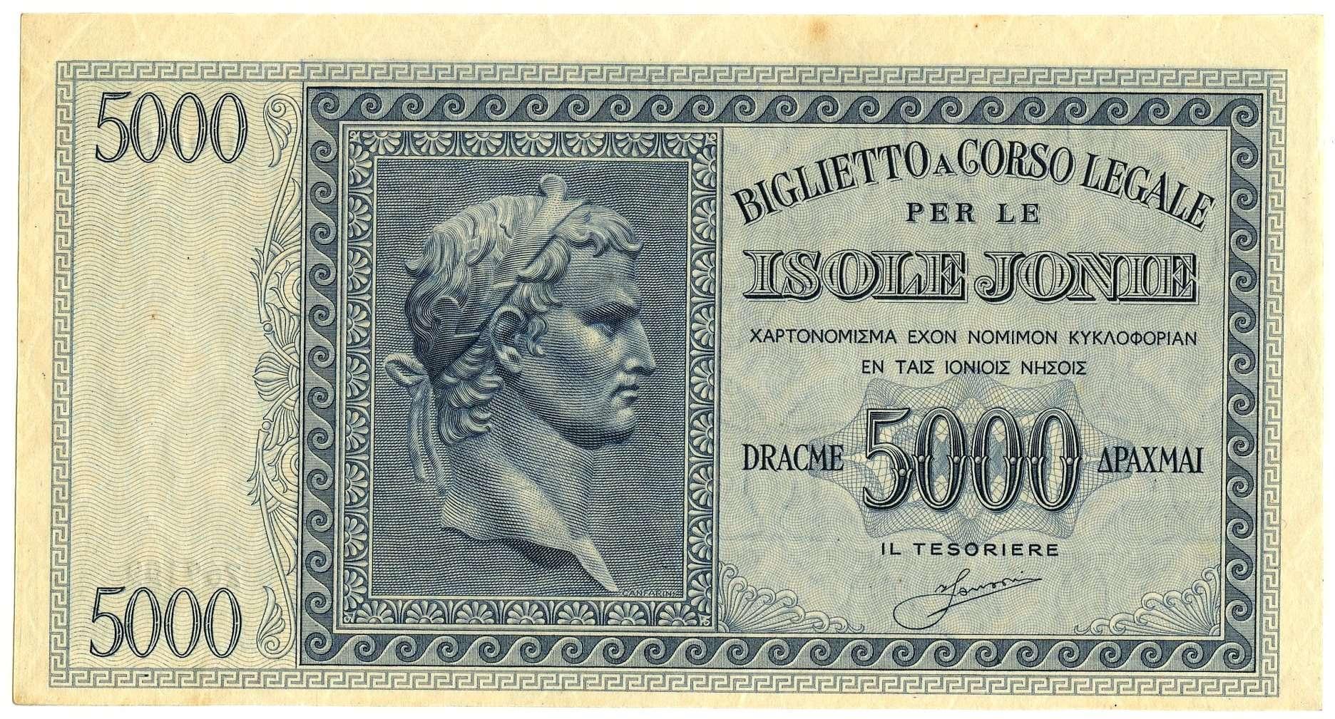 Χαρτονόμισμα επί γερμανικής κατοχής.