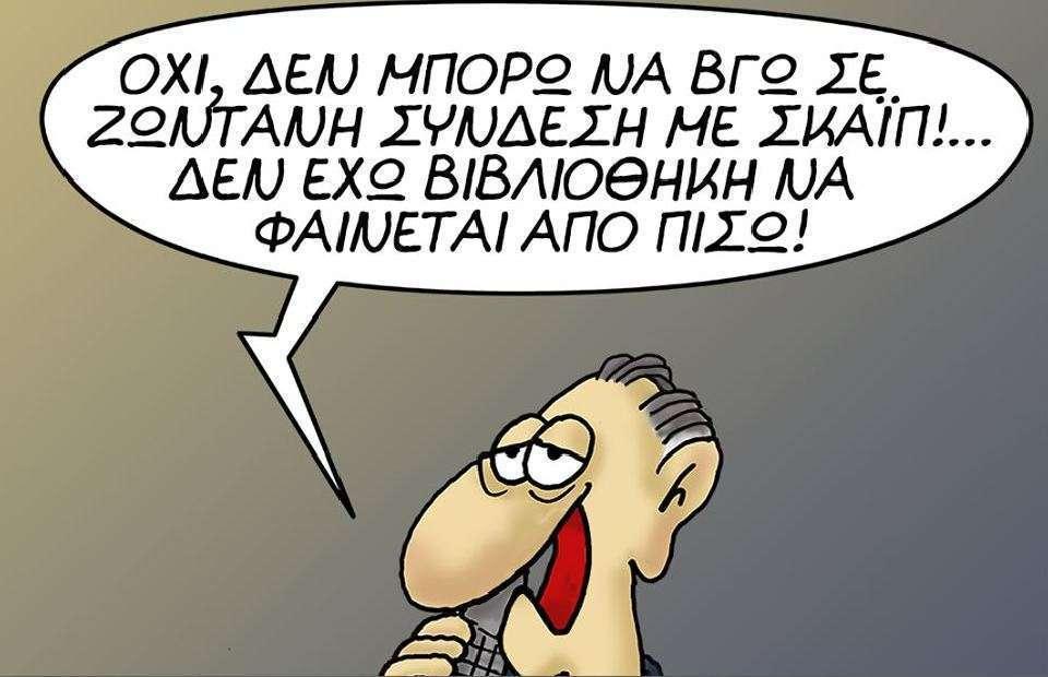 Νίκος Τσιφόρος: «Είμαι διανοούμενος»