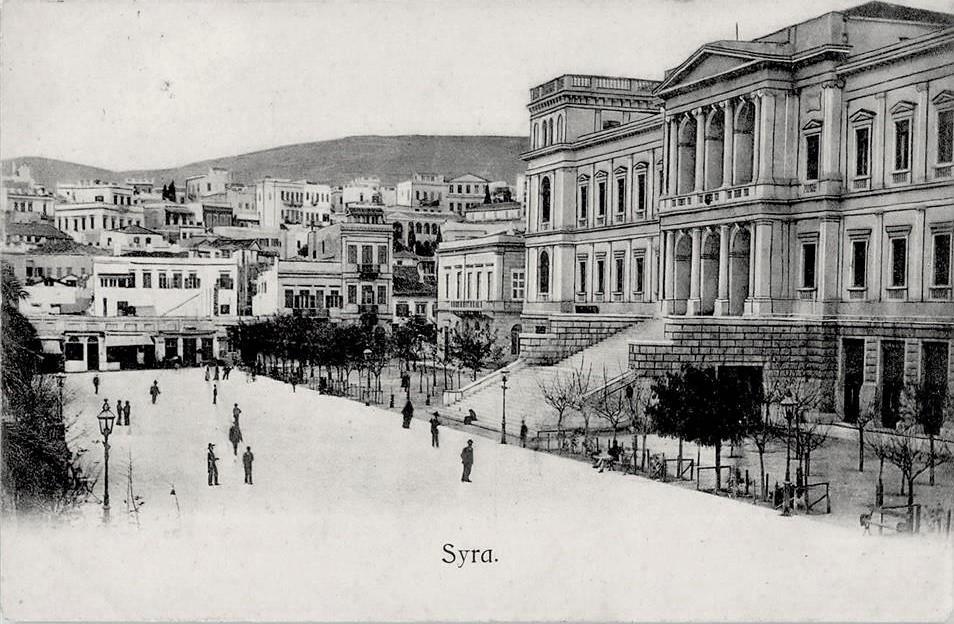 Η Σύρος σε ταχυδρομική κάρτα, γύρω στα 1910.