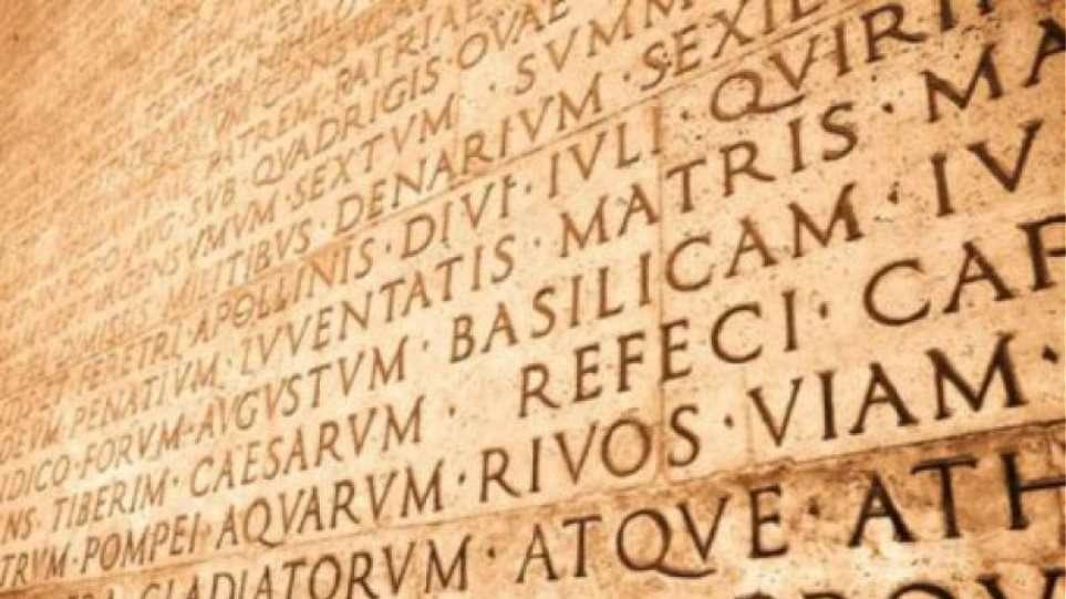 Η συζήτηση που διεξάγεται και οι επιθέσεις που δέχεται η κυβέρνηση για την αποκατάσταση των Λατινικών στο ελληνικό σχολείο γίνεται σε εσφαλμένη βάση καθώς αναπαράγει τη λογική του συστήματος περί «χρήσιμων» αντικειμένων, όπως εμφανίζεται η Κοινωνιολογία και «άχρηστων» Κλασικών Σπουδών και ιδιαίτερα των Λατινικών, που εμφανίζονται ως μία άχρηστη γλώσσα αφού δεν ομιλείται!