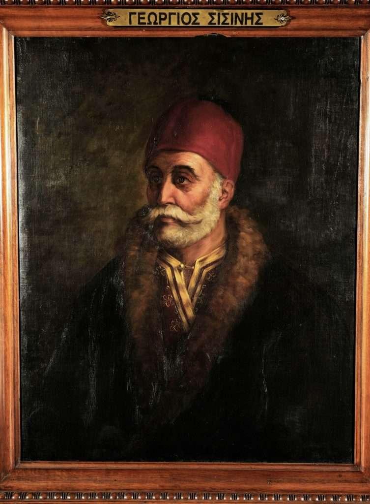 Ο προύχοντας Γεώργιος Σισίνης.