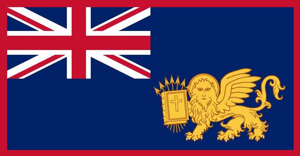 Η σημαία του «Ενωμένου Κράτους των Ιονίων νήσων». (1815-1864)